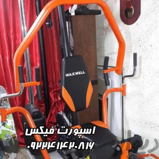 نصب دستگاه بدنسازی، تعمیر دستگاه بدنسازی، نصب دستگاه بدنسازی در تهران، تعمیر دستگاه بدنسازی در تهران